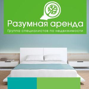Аренда квартир и офисов Котельниково