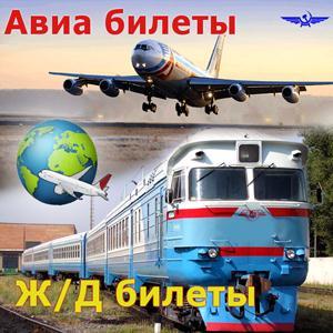 Авиа- и ж/д билеты Котельниково