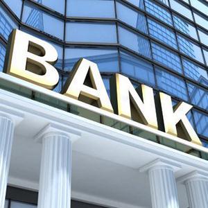 Банки Котельниково