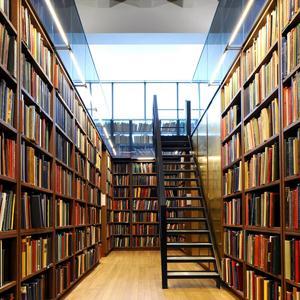 Библиотеки Котельниково