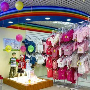 Детские магазины Котельниково