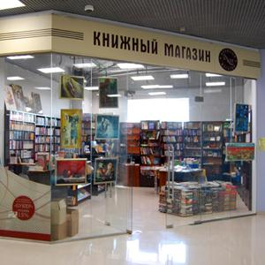 Книжные магазины Котельниково