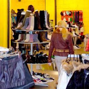 Магазины одежды и обуви Котельниково