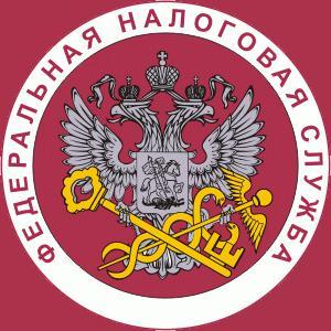 Налоговые инспекции, службы Котельниково