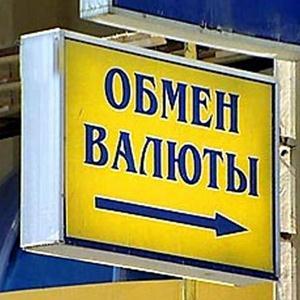Обмен валют Котельниково