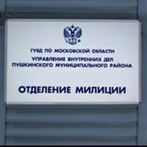 Отделения полиции Котельниково