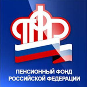 Пенсионные фонды Котельниково