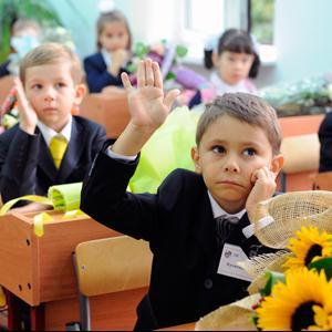 Школы Котельниково