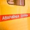 Аварийные службы в Котельниково