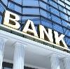Банки в Котельниково