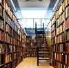 Библиотеки в Котельниково