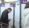 Центры занятости в Котельниково