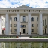 Дворцы и дома культуры в Котельниково