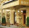 Гостиницы в Котельниково
