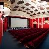 Кинотеатры в Котельниково