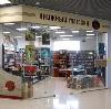 Книжные магазины в Котельниково