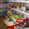 Магазины хозтоваров в Котельниково