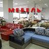 Магазины мебели в Котельниково