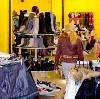 Магазины одежды и обуви в Котельниково