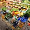 Магазины продуктов в Котельниково