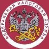 Налоговые инспекции, службы в Котельниково