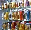 Парфюмерные магазины в Котельниково