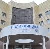 Поликлиники в Котельниково