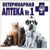 Ветеринарные аптеки в Котельниково