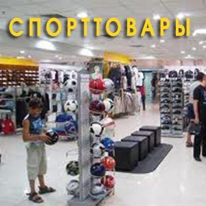 Спортивные магазины Котельниково
